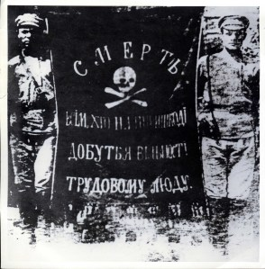makhno_flag_big